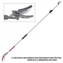 Sécateur à mâchoires et long manche ARS160ZF (plusieurs tailles)